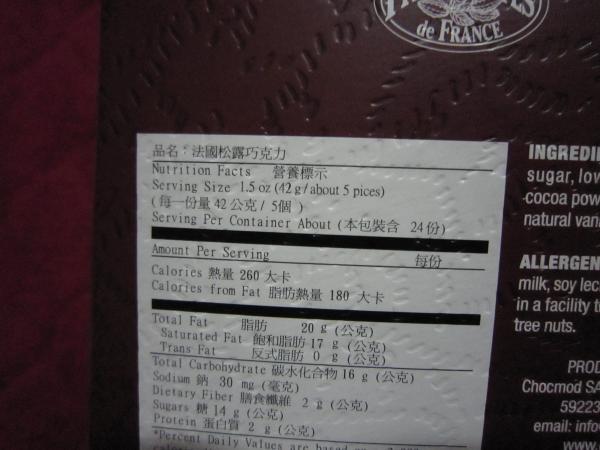 松露巧克力02.JPG
