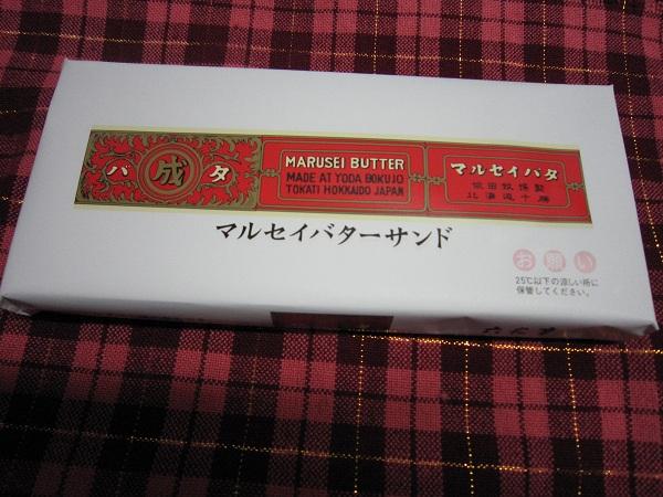 菓子01.JPG