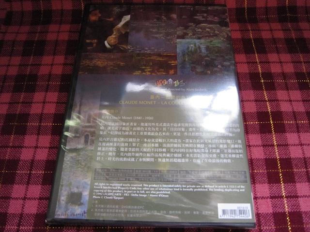 100-04-26巴比松畫派特展33-1.jpg