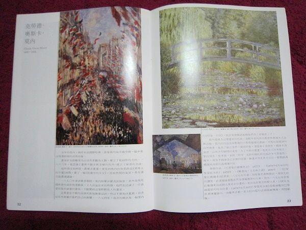 展覽02.JPG