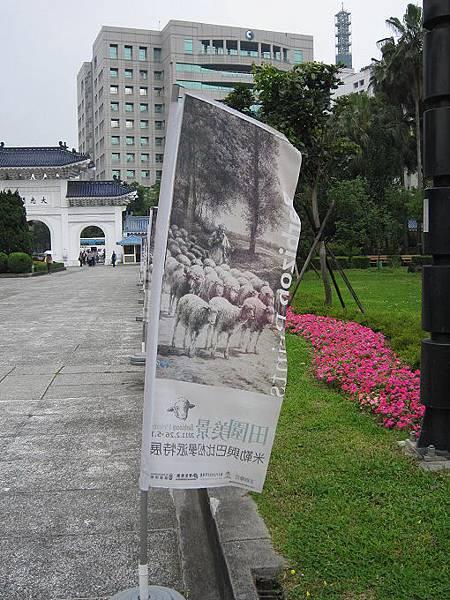 100-04-26巴比松畫派特展06-1.jpg