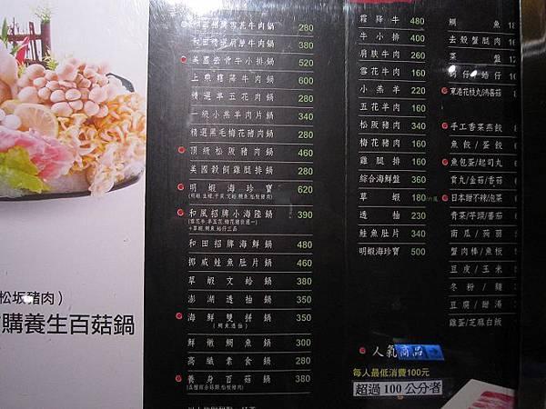 京站和田02-1.jpg
