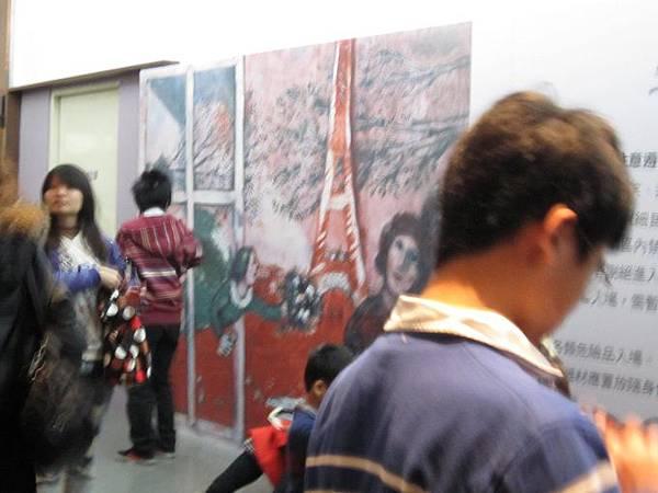 夏卡爾畫展04-1.jpg