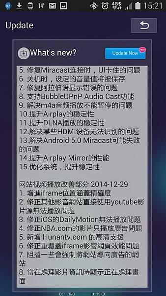 Screenshot_2015-01-31-15-21-12.jpg