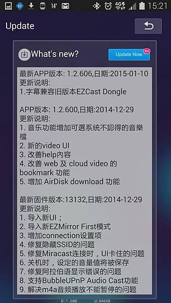 Screenshot_2015-01-31-15-21-19.jpg