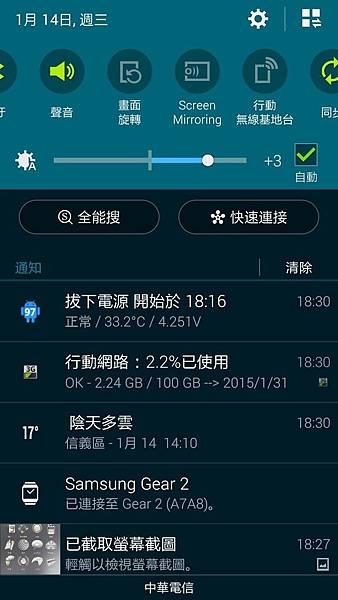 Screenshot_2015-01-14-18-30-56.jpg