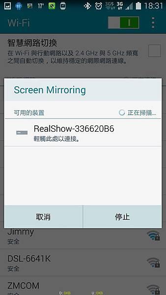 Screenshot_2015-01-14-18-31-03.jpg