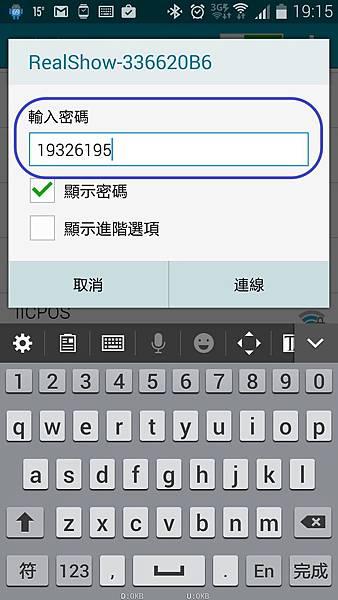 Screenshot_2015-02-04-19-15-11.jpg