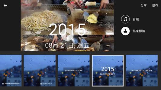 Screenshot_2015-08-21-19-58-20