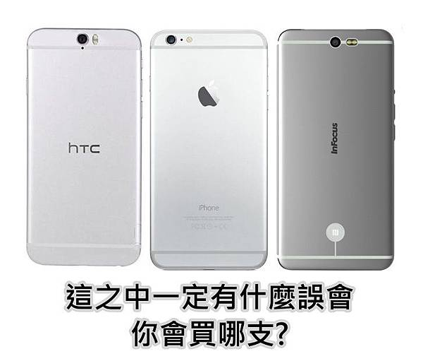 iPhone6 vs HTC A9 vs InFocus M812