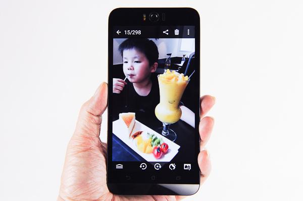 zenfone selfie-75