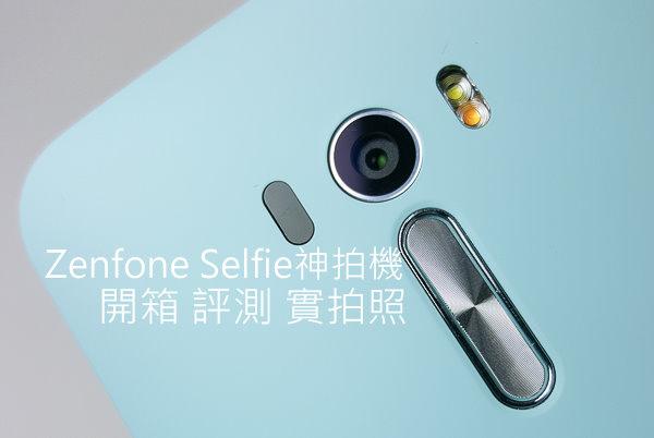 zenfone selfie-101