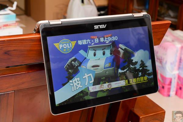 Zenbook UX360 開箱-210