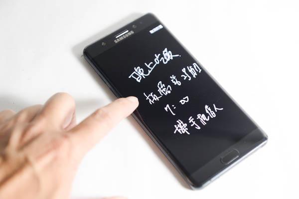 Galaxy Note 7  開箱、評測-186