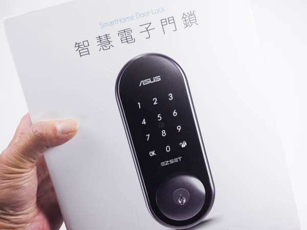 asus 華碩智慧電子門鎖-Smart Home-7