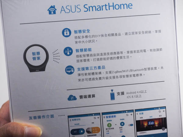asus 華碩智慧電子門鎖-Smart Home-5