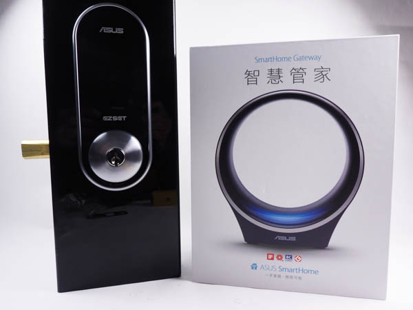 asus 華碩智慧電子門鎖-Smart Home-59