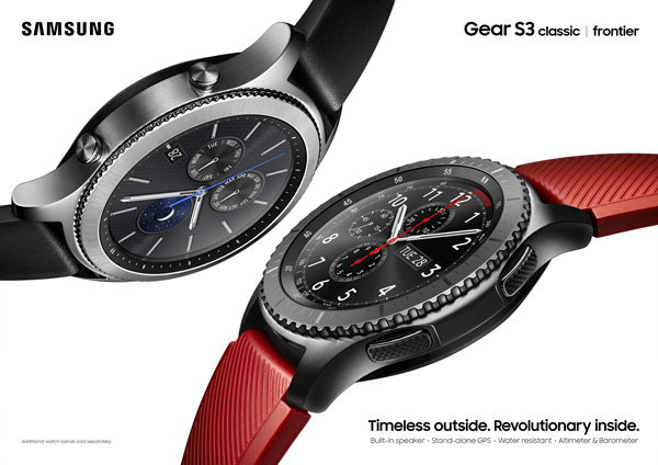 Gear S3 Classic and Frontier (1)