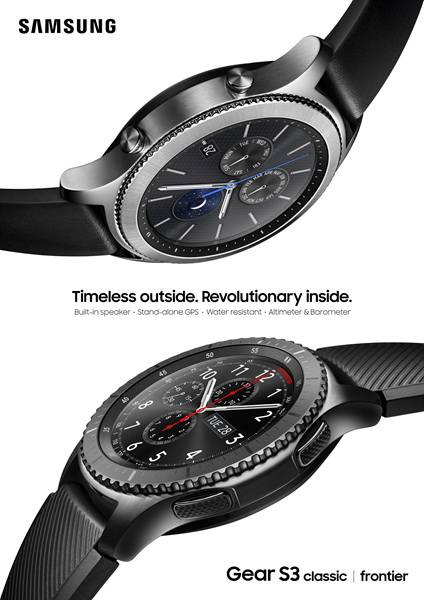 Gear S3 Classic and Frontier (2)