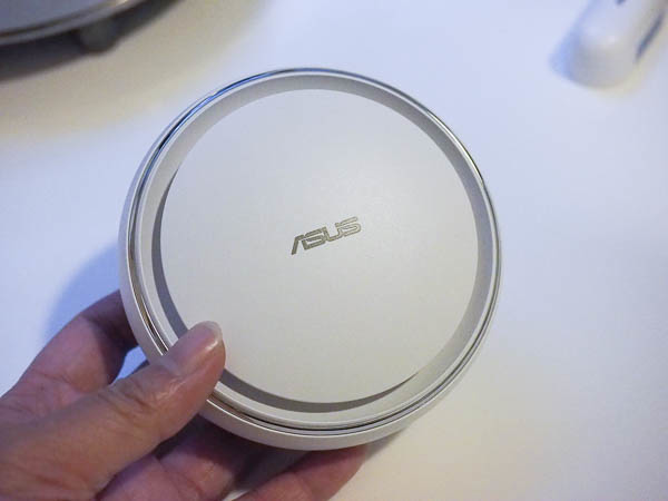 ASUS Smart Home-63