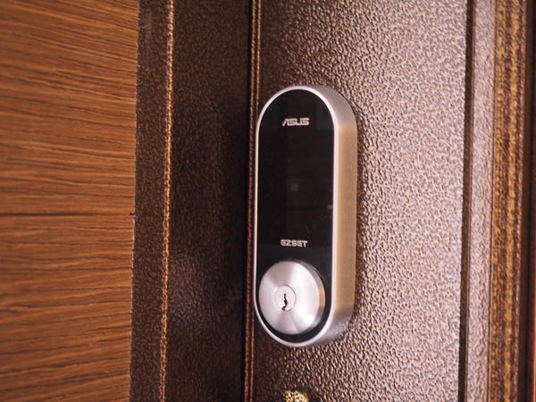 ASUS Smart Home-10