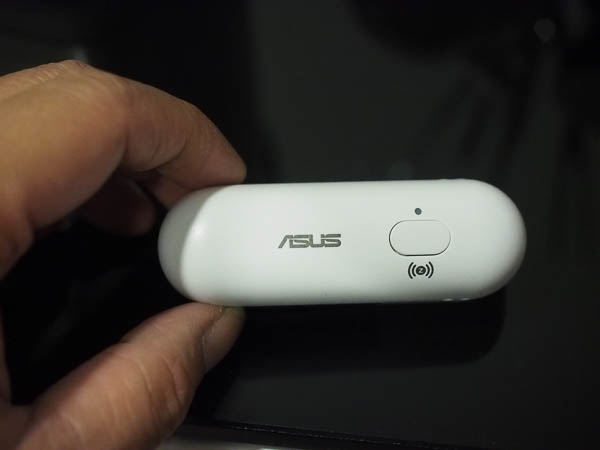 ASUS Smart Home-52