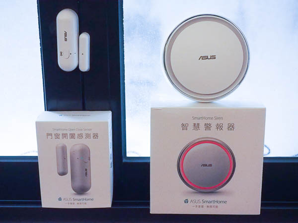 ASUS Smart Home-87