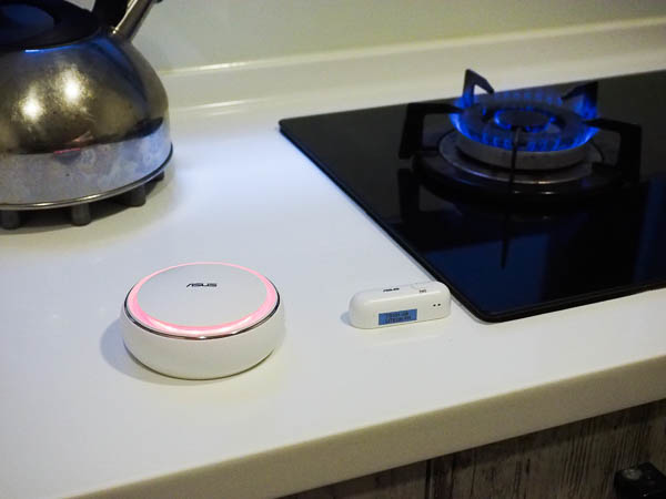 ASUS Smart Home-62