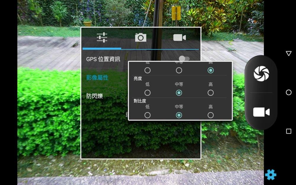 Screenshot_20170109-161602.jpg