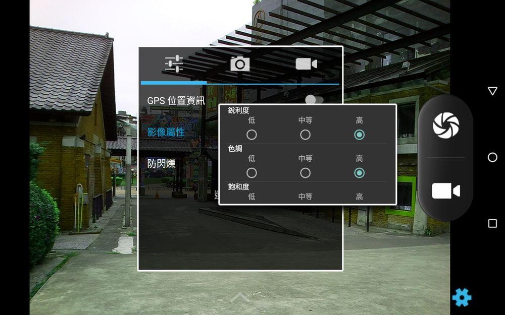 Screenshot_20170109-161547.jpg