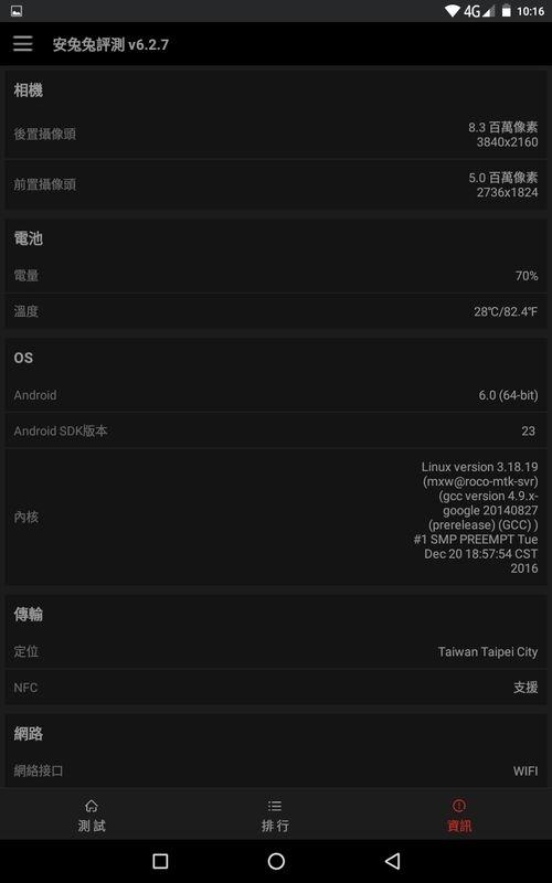 Screenshot_20170111-221647.jpg