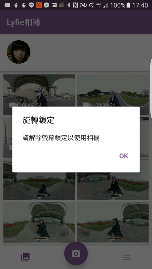 Screenshot_20170307-174026.jpg