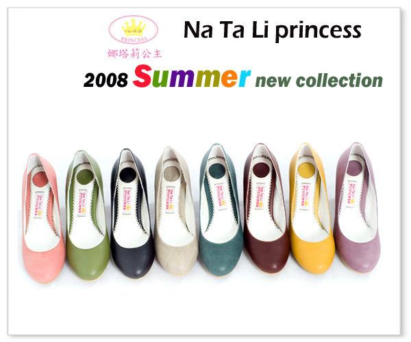 娜塔莉公主 夏季童話之自然風復古圓頭高跟鞋(此圖片擷取於奇摩拍賣娜塔莉公主)