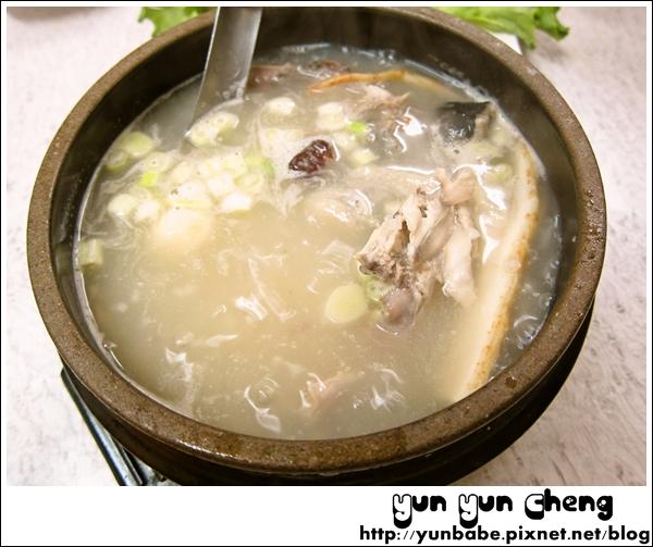 foodpic1530829.jpg