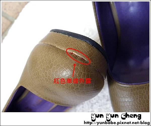 蛇紋高跟鞋6.jpg