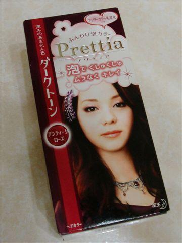 花王Prettia泡沫染髮劑