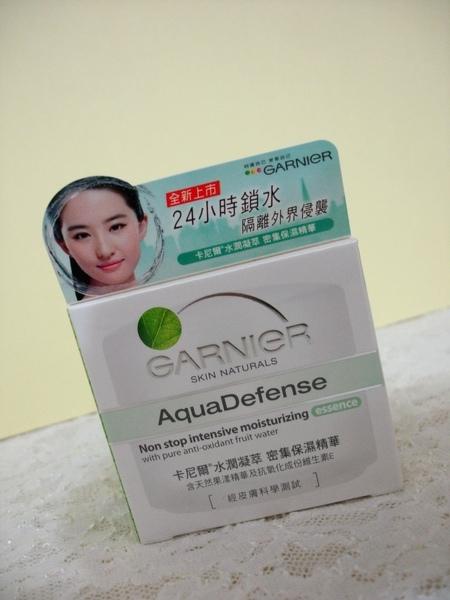 卡尼爾的新產品水潤凝萃密集保濕精華