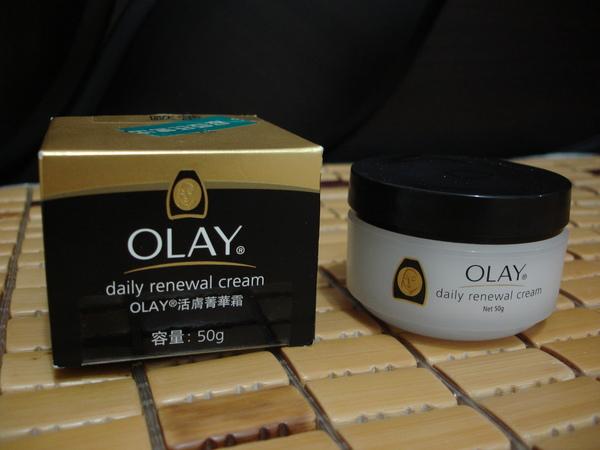 Olay的活膚精華霜