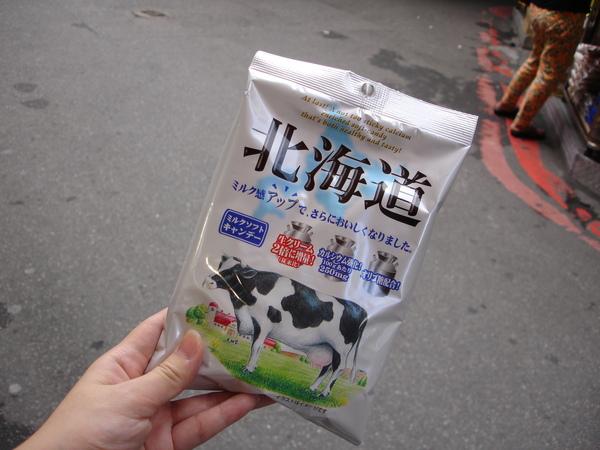 買了一包即期的北海道牛奶堂才40元(原價80元)