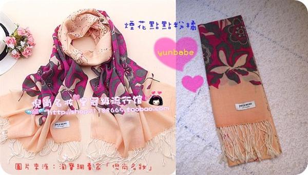 淘寶羊毛圍巾3.jpg