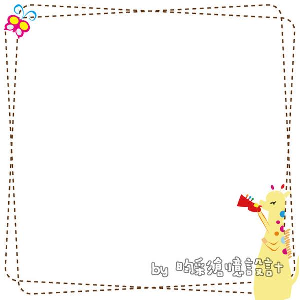 彩虹森林圖框