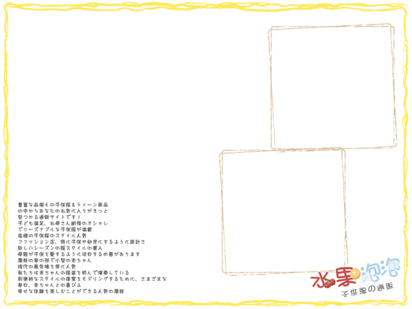 800_600_1.jpg