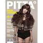 백지영 - Pitta - 2 - 보통