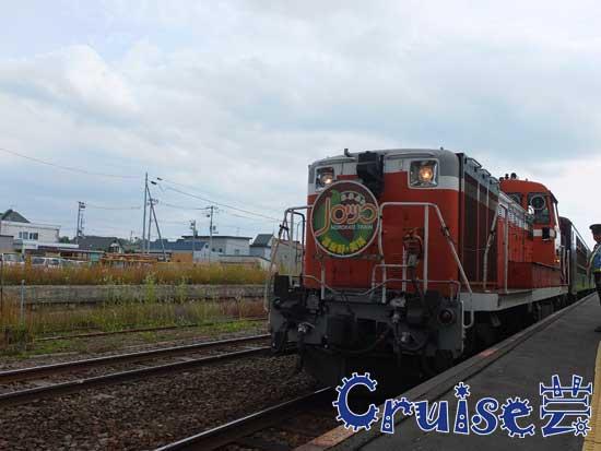 DSCF2914