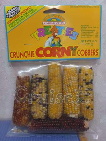 SUNSEED乾玉米  (1)