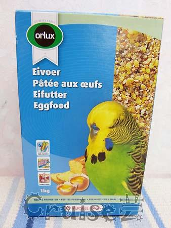 比利時-凡賽爾歐樂斯-小型鸚鵡蛋黃乾粉 (1)