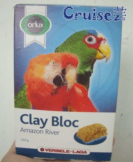 比利時-凡賽爾歐樂斯-亞馬遜河營養土 (1)