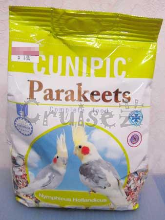西班牙CUNIPIC長尾鸚鵡