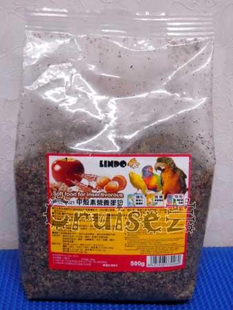 西班牙LINDO甲殼素營養蛋粉1