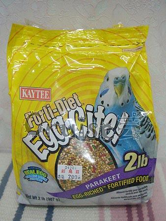 美國-KAYTEE-保健加蛋鸚哥飼料 (1)